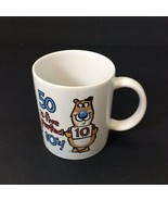 Shoebox 50th Birthday 50 is 5 Perfect 10's Coffee Mug Hallmark Humorous... - $14.95