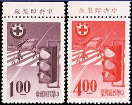 China Scott 1464-1465 Unused no gum as issued. - $7.50