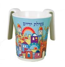 Netilat Yadayim Natla Hand Washing Cup Jerusalem View Multicolor Plastic Judaica
