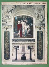 NUDE Paris Exposition at Trocadero Palace Interior - COLOR Lichtdruck Print - $6.74