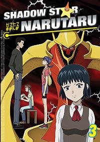 Primary image for Shadow Star Narutaru: Vol. 3 DVD Brand NEW!
