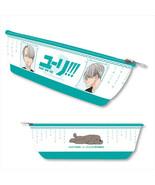 Yuri!!! on ICE Pencil Case Pouch - Victor Nikiforov - $15.90
