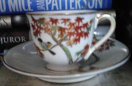 Vintage 1940s occupied japan Bird in Fall leaves tea cup and saucer set - $9.99