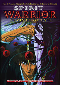 Primary image for Spirit Warrior (Peacock King) Revival of Evil Vol. 01 DVD Brand NEW!