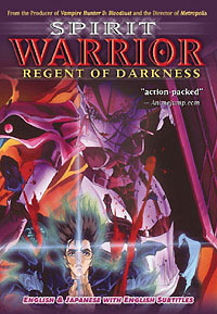 Primary image for Spirit Warrior (Peacock King) Regent of Darkness Vol. 02 DVD Brand NEW!