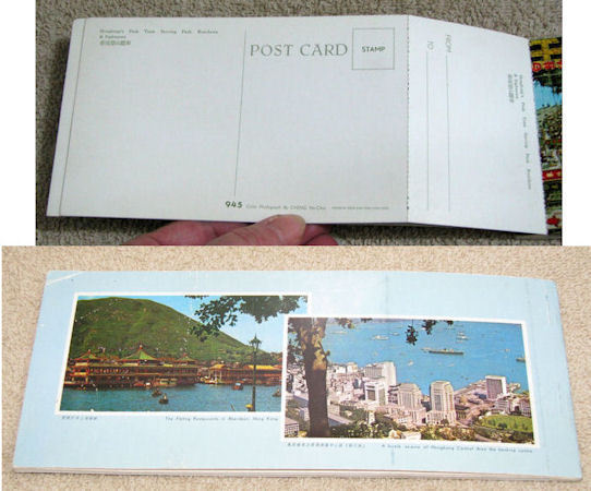 Vintage Postcard Book from Hong Kong 8 Postcards