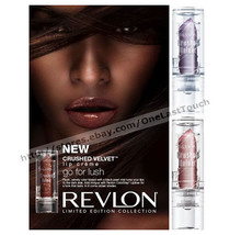 REVLON*(1) Stick CRUSHED VELVET Shimmer Lipstick DISCONTINUED Creme *YOU... - $12.60