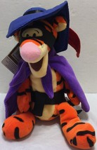 "NWT Disney Store Exclusive Tigger Musketeer 9"" Mini Bean Bag Plush Pooh ... - $29.44"