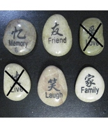 Inspirational Stones River Rocks Etched Worry Stones Palm Stone  - $3.00