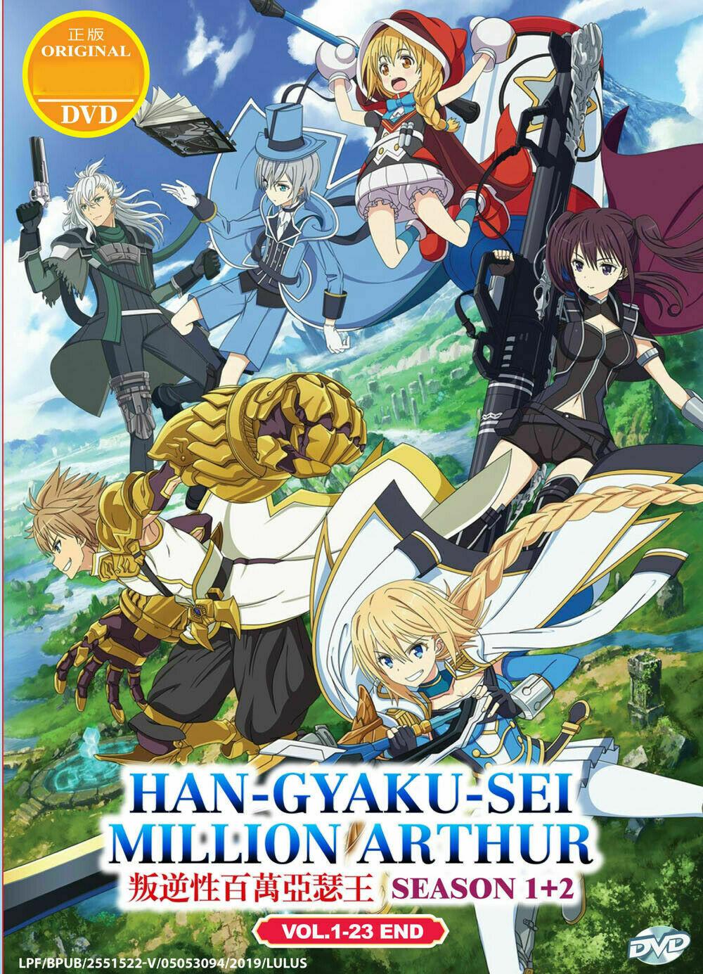 Han-Gyaku-Sei Million Arthur DVD (Season 1+2)(Vol. 1-23 end) English Dubbed