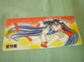 Sailor moon bookmark card sailormoon SS manga Mars - $6.00