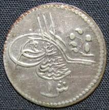 1876 (1293) Egypt 1 Qirsh Silver Coin - 18 mm & 1.2 grams - Slightly Bent - $19.34