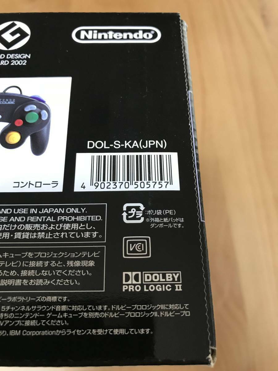 Nintendo Gamecube Console Black Manufacturer end of production New Rare