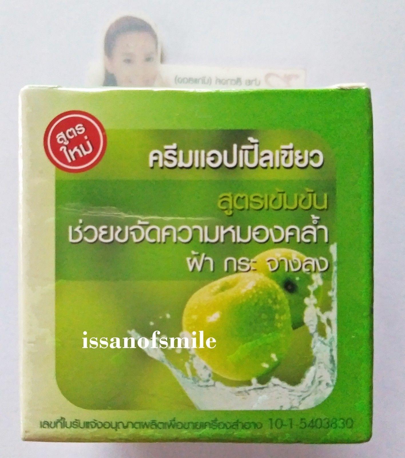 3 x 8g. Dr. P Apple Cream Whitening Treatment AHA Vitamin C Extract