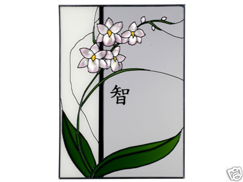 10x14 Stained Art Glass ASIAN ORCHID Floral Flower Suncatcher Panel