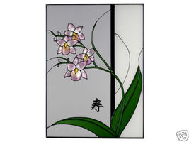 10x14 ASIAN ORCHID Oriental Floral Stained Art Glass Floral Suncatcher - $50.00