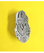 Paisley decorative stamp block fabric small floral design craft making c... - $8.84