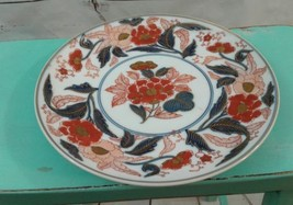 "Vintage GOLD IMARI Hand Painted 9.5"" Decorative Porcelain LOTUS Plate, ... - $18.49"