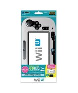 GamePad Protector for Nintendo Wii U Soft Type White [video game] - $72.86