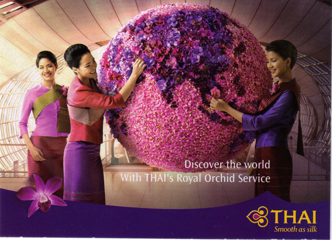 Thai postcard1