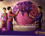 Thai postcard1 thumb155 crop