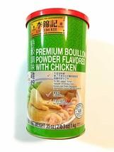 Lee Kum Kee Premium Bouillon Powder Flavored With Chicken 1 Kg - $29.69