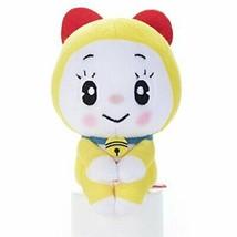 *Aimudora Doraemon Chokkori's Dorami her stuffed height of about 15cm - $16.84