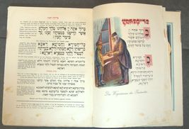 Judaica Pesach Passover Haggadah Illustrated P. Schlesinger 1927 Hebrew German image 7