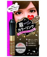 Kiss Me Heavy Rotation Coloring Eyebrow, 04 Natural Brown - $15.23