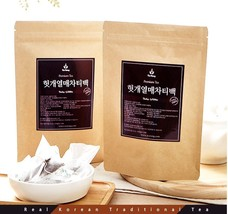 Natural Oriental Raisin TreeTea Medical Herb Hangover Hovenia Dulcis Thunb 50Bag - $24.16