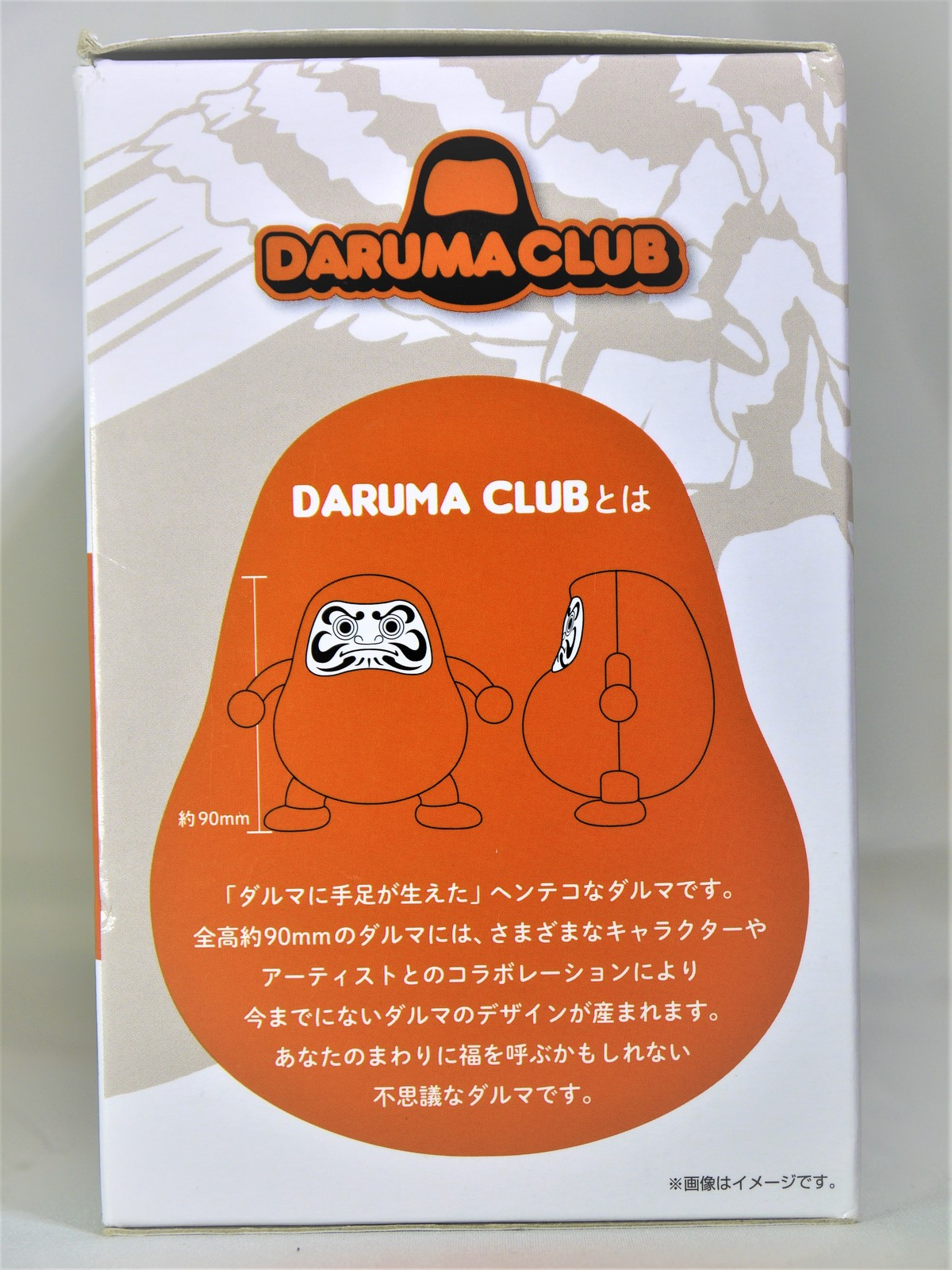 BANDAI DARUMA CLUB GODZILLA MOTHRA DARUMA FIGURE WHITE