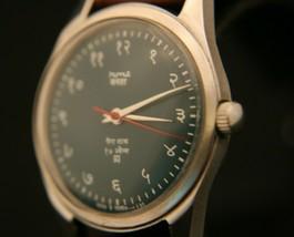 Rare vintage HMT JANATA DEVANAGARI serviced 17 jewel green dial wristwatch - $108.90
