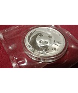 2003 CN China 1 oz Silver Panda BU (Frosted Bamboo, Sealed) 1 OZ Uncircu... - $75.00