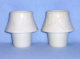 Hallmark Ivory Embossed Leaves 2 Votive Candle Holders - $4.99