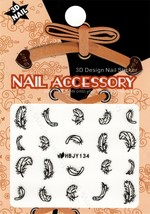 Nail Art 3D Decal Stickers Black Swans Feathers HBJY134 - $3.09
