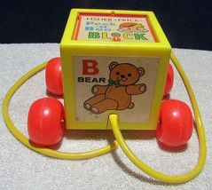 Vintage 1970 Fisher Price Peek - A - Boo Block, Squeeze Toy, Pull A Long - $4.94