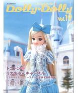 Dolly Dolly Vol.19 Blythe Licca-chan Castle Japanese Doll Magazine Book - $41.90