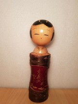 Vintage 1981 Japan Made Lacquered Male Kokeshi doll (25 cm) - $37.15