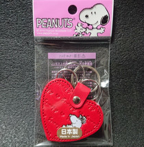 PEANUTS SNOOPY Leather key Holder Heart Ver.2 Red Made in Japan - $27.12