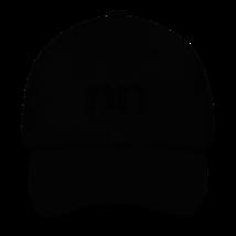 Nick Nurse Hat / Nick Nurse / 3D Embroidery Dad hat image 1