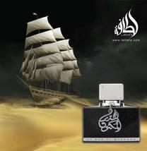 Al Dur Al Maknoon Silver 100ml EDP Spray by Lattafa, Woody Fruity, 100% ... - $34.99