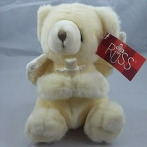 "Russ White Winged Angel Prayer Bear Plush 8"" Teddy Sitting Stuffed Animal - $15.85"