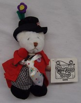 "Ganz Wee Bear Village Clown NWT Plush Stuffed Animal 7"" - $13.27"