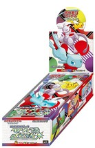 JAPANESE Pokemon Shining Legends SM3+ Booster Box Sun & Moon Pokemon TCG... - $119.99