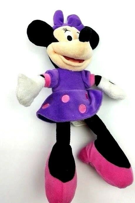 "Primary image for Just Play Disney Plush Minnie Mouse Purple Dress 10"" Stuffed Bean Bag"