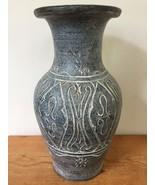 """Vtg Hand Thrown Art Studio Earthenware Blue Matte Arabesque 14"""" Urn Floo... - $143.99"""