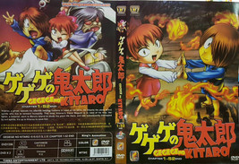 Gegege No Kitaro 鬼太郎 Vol.1-52 End Audio Cantonese only and Subtitles Chines Only