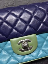 AUTHENTIC CHANEL TRI COLOR QUILTED LAMBSKIN LARGE MINI RECTANGULAR FLAP BAG  image 4