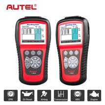 Car Diagnostic Tool Scanner OBD2 Code Reader Auto Engine OBDII Scan Faul... - $356.99
