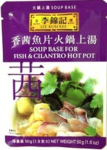 Lee Kum Kee Soup Base For Fish & Cilantro Hot Pot 1.8 oz ( Pack of 3 ) - $13.37